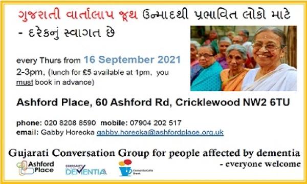 Gujarati Conversation Group café at Ashford Place
